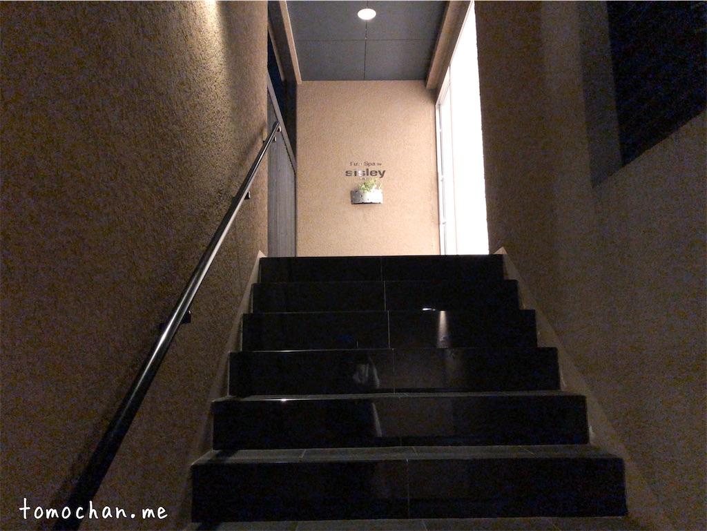 f:id:tomochan-me:20200105194741j:image