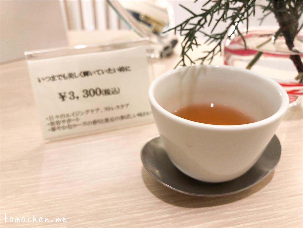 f:id:tomochan-me:20200105194759j:image