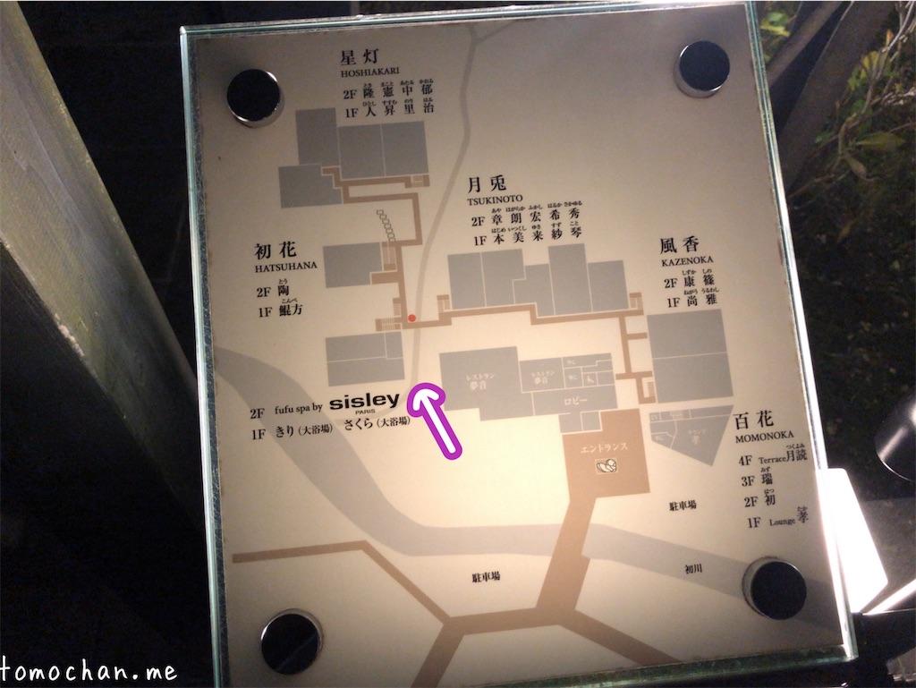 f:id:tomochan-me:20200105195327j:image
