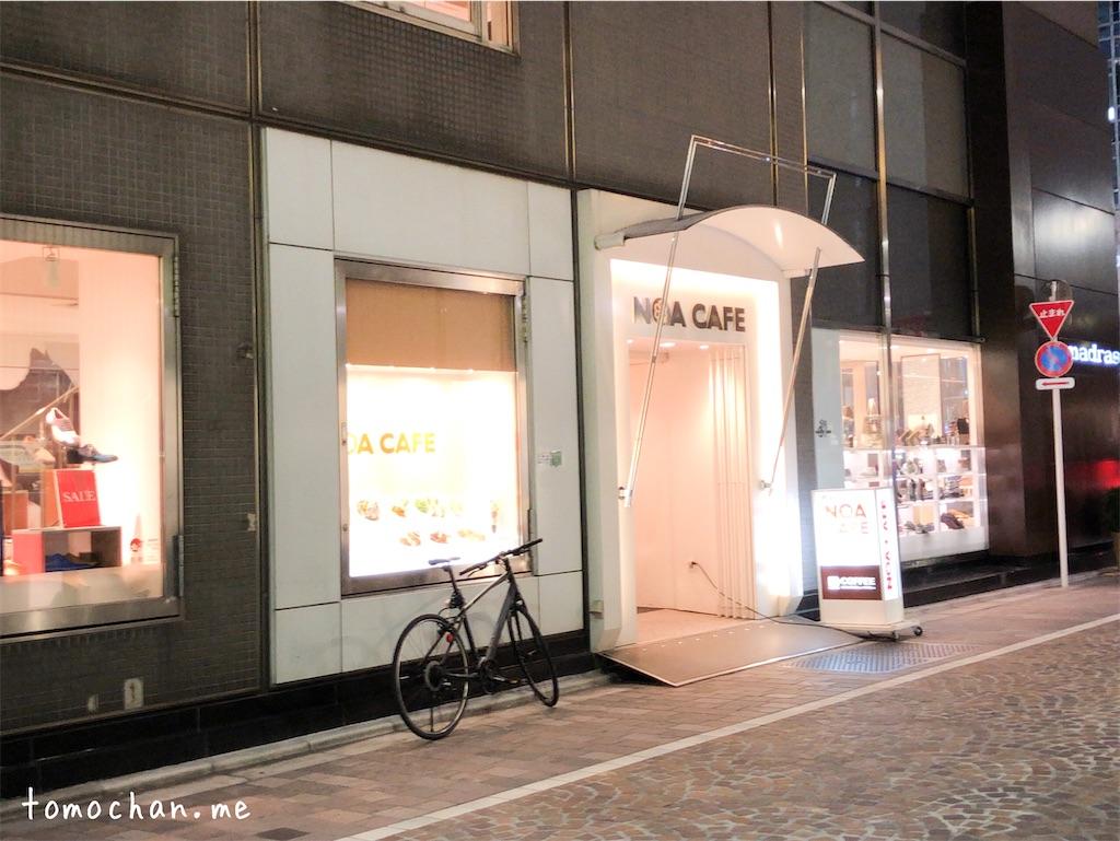 f:id:tomochan-me:20200107020407j:image