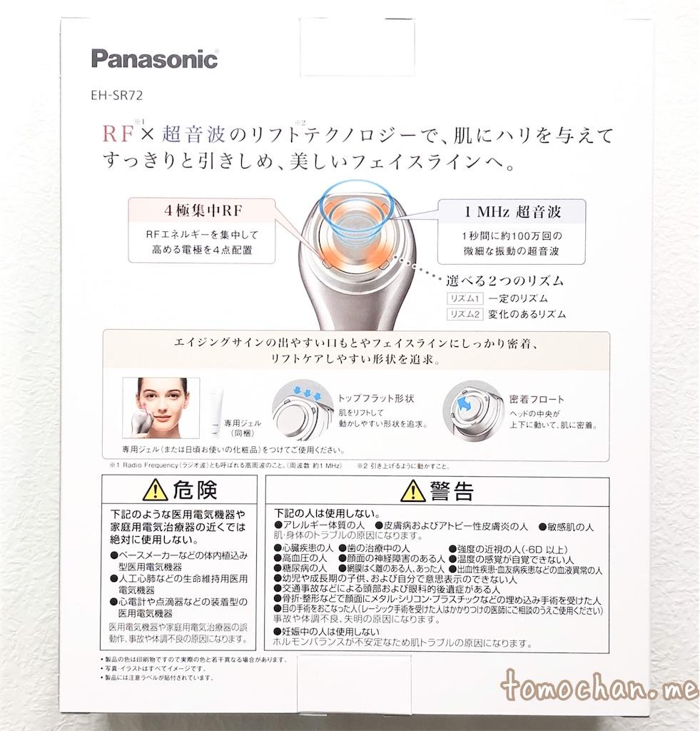 f:id:tomochan-me:20200107132308j:plain