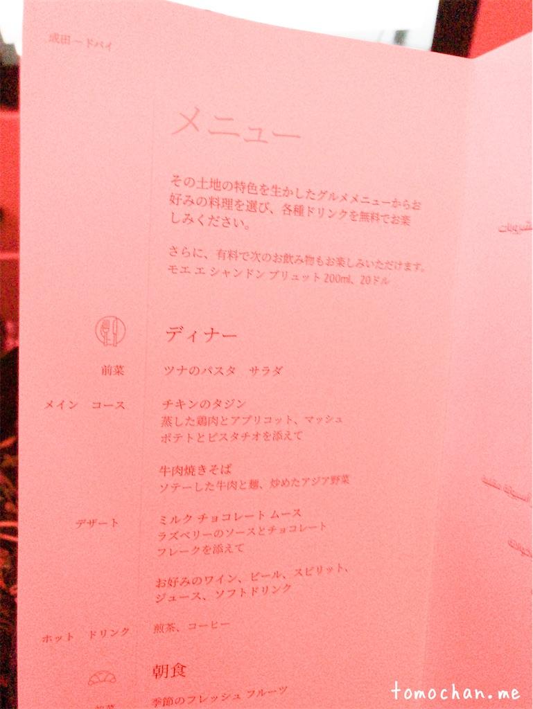 f:id:tomochan-me:20200108140204j:image