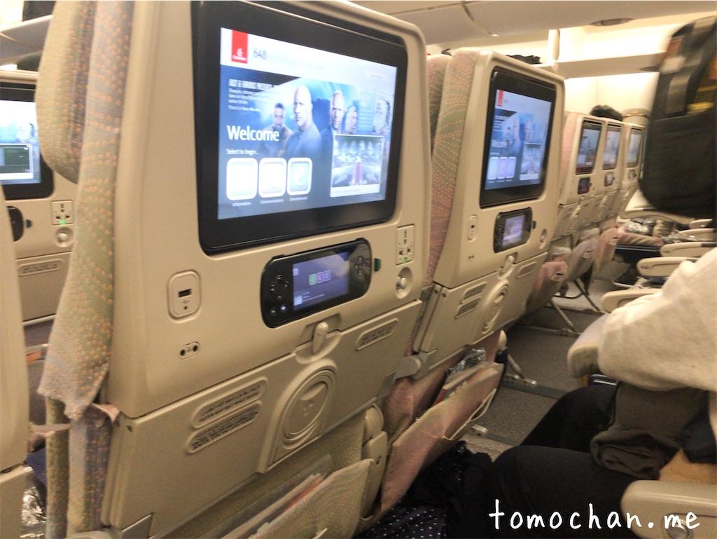 f:id:tomochan-me:20200109143716j:image