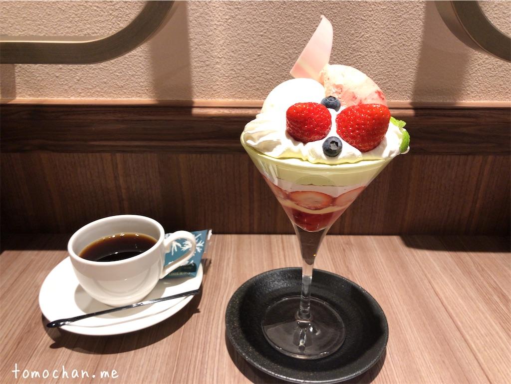 f:id:tomochan-me:20200110215220j:image