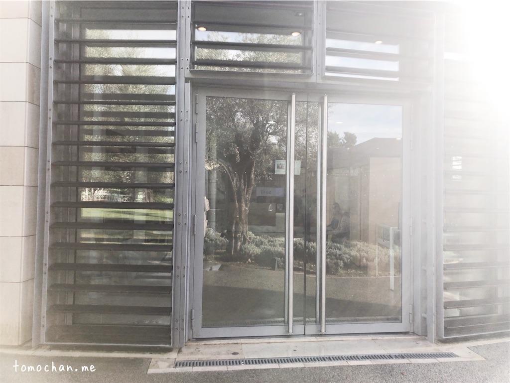 f:id:tomochan-me:20200114023901j:image