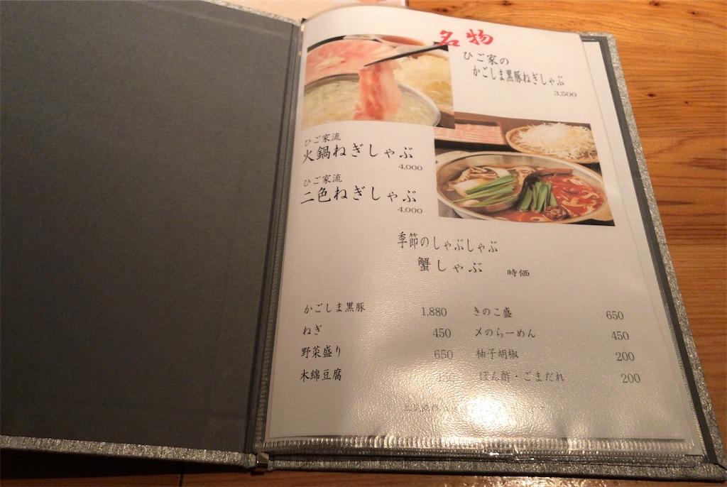 f:id:tomochan-me:20200115141647j:image