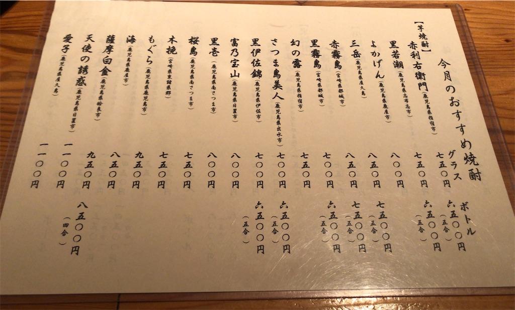 f:id:tomochan-me:20200115141650j:image