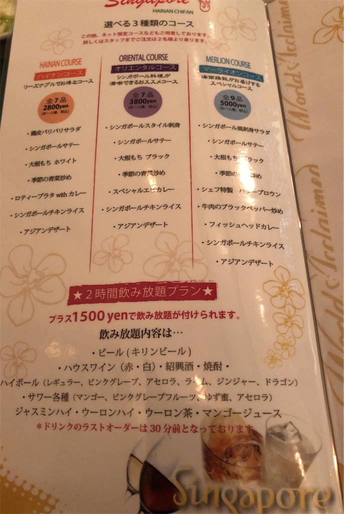 f:id:tomochan-me:20200116162802j:image