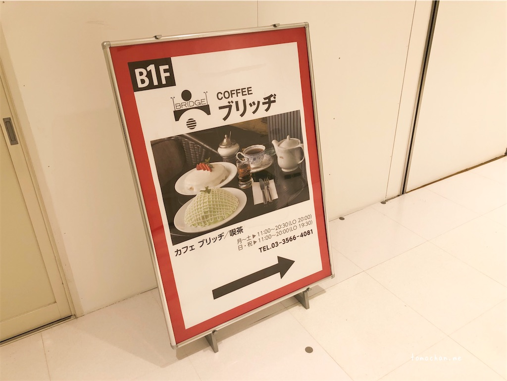 f:id:tomochan-me:20200120122459j:image