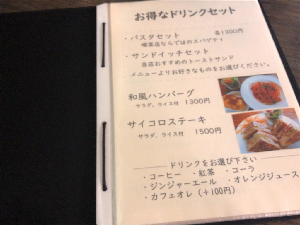 f:id:tomochan-me:20200120143724j:image