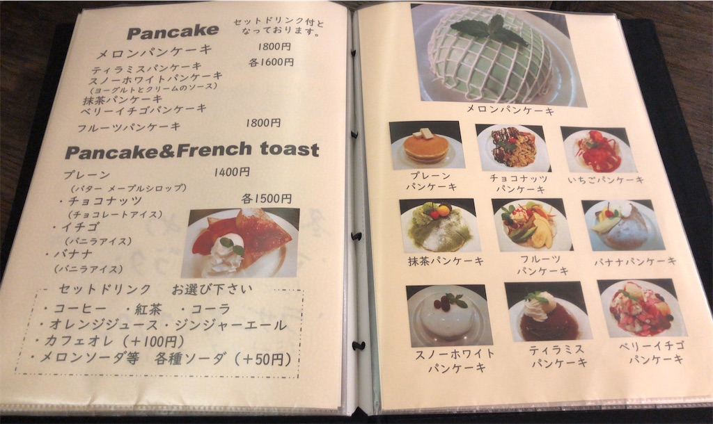 f:id:tomochan-me:20200120143739j:image