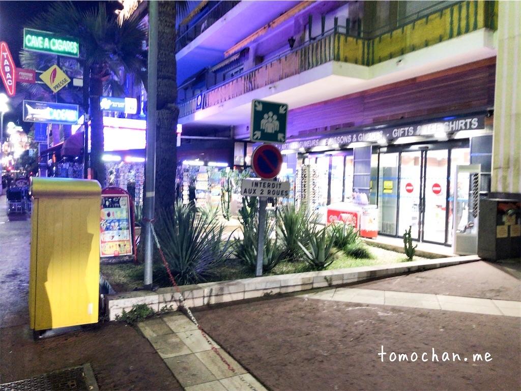 f:id:tomochan-me:20200313235847j:image