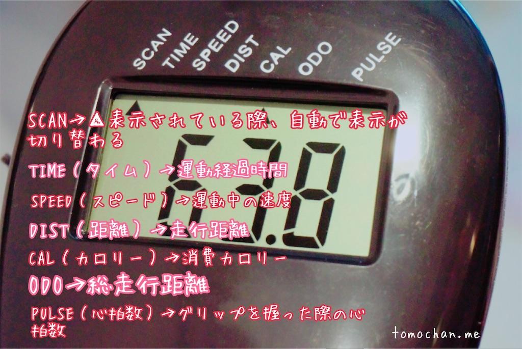 f:id:tomochan-me:20200323164716j:image