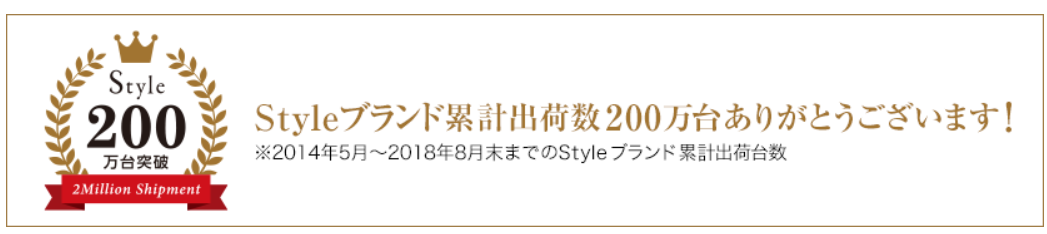 f:id:tomochan-me:20200331221856p:plain