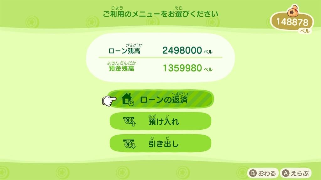 f:id:tomochan-me:20200717183123j:plain