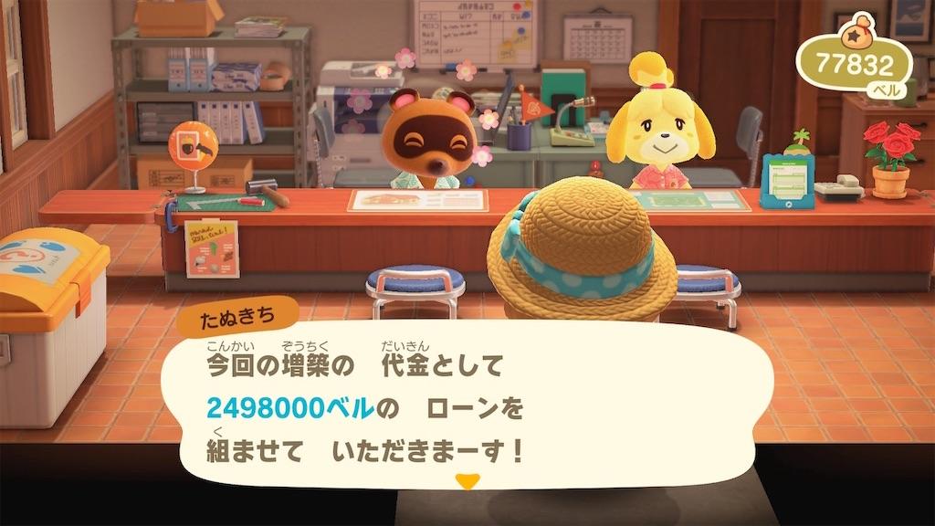 f:id:tomochan-me:20200717222535j:plain
