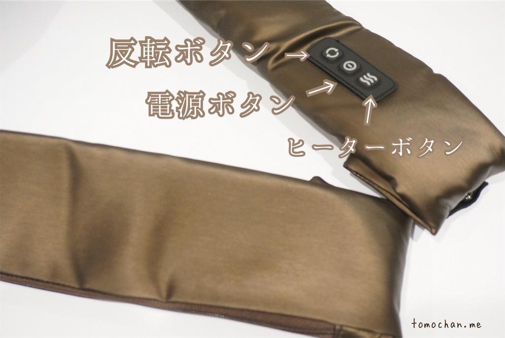 f:id:tomochan-me:20200824215323j:image