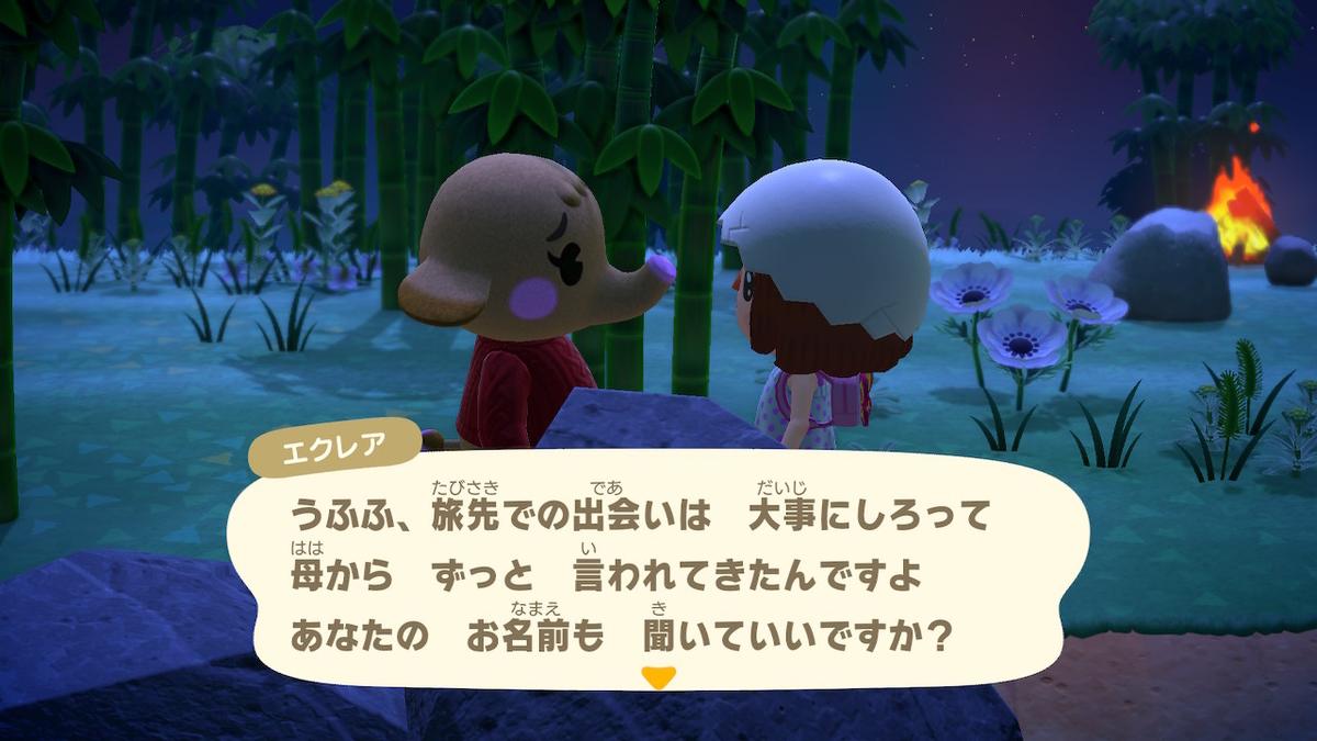 f:id:tomochan-me:20200830215506j:plain