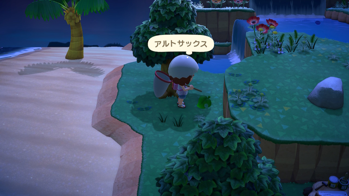 f:id:tomochan-me:20200830220443j:plain