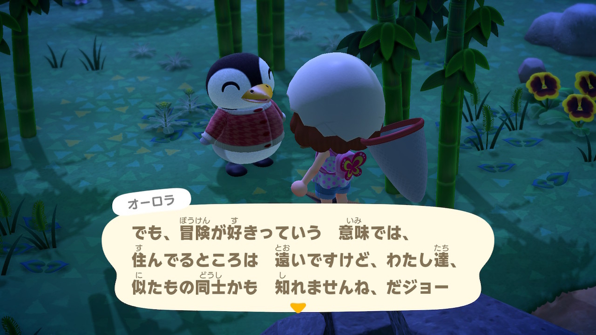 f:id:tomochan-me:20200830222446j:plain