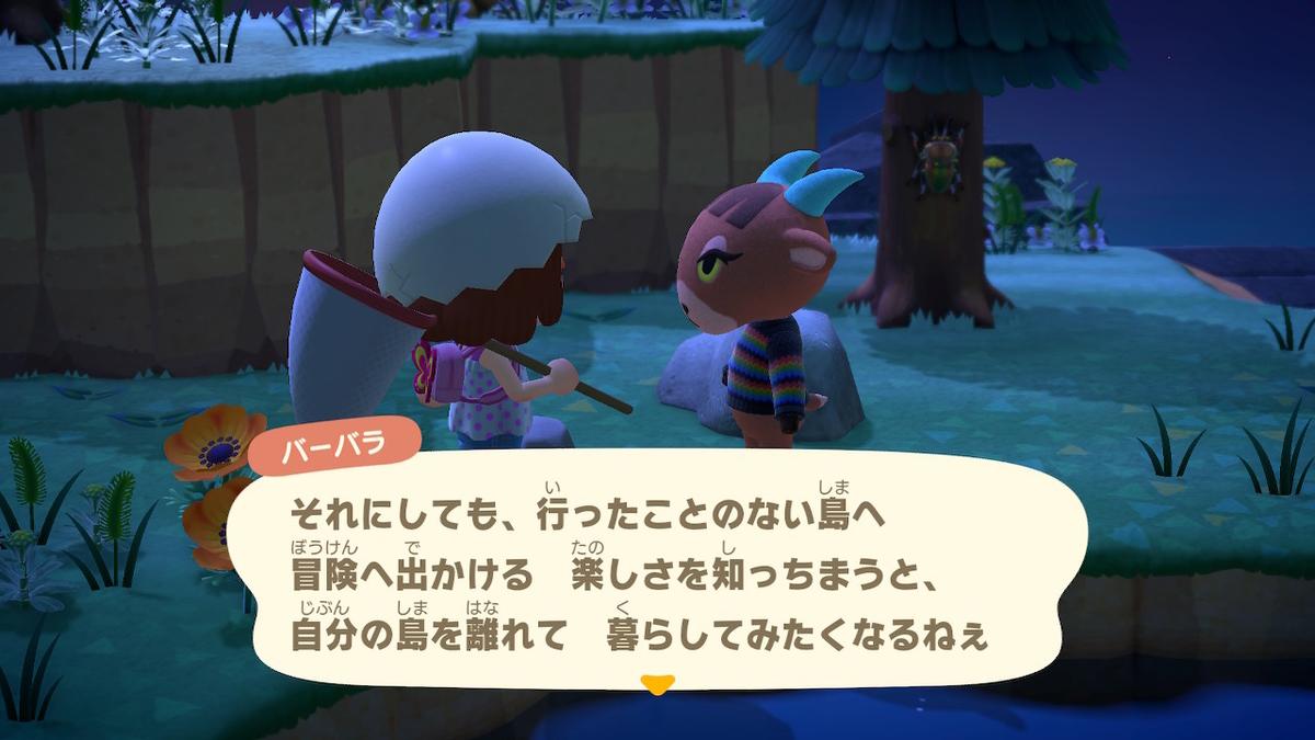 f:id:tomochan-me:20200830230821j:plain