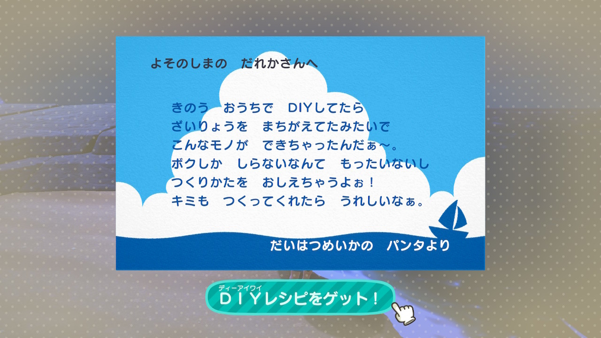 f:id:tomochan-me:20200830231247j:plain