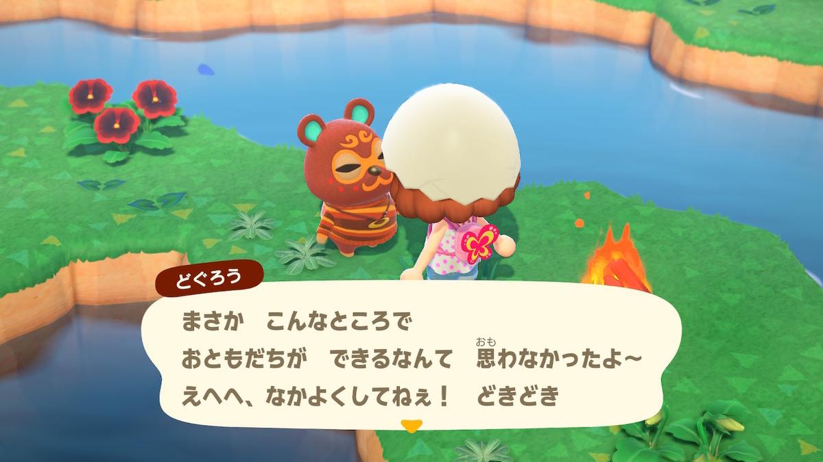f:id:tomochan-me:20200830233046j:plain