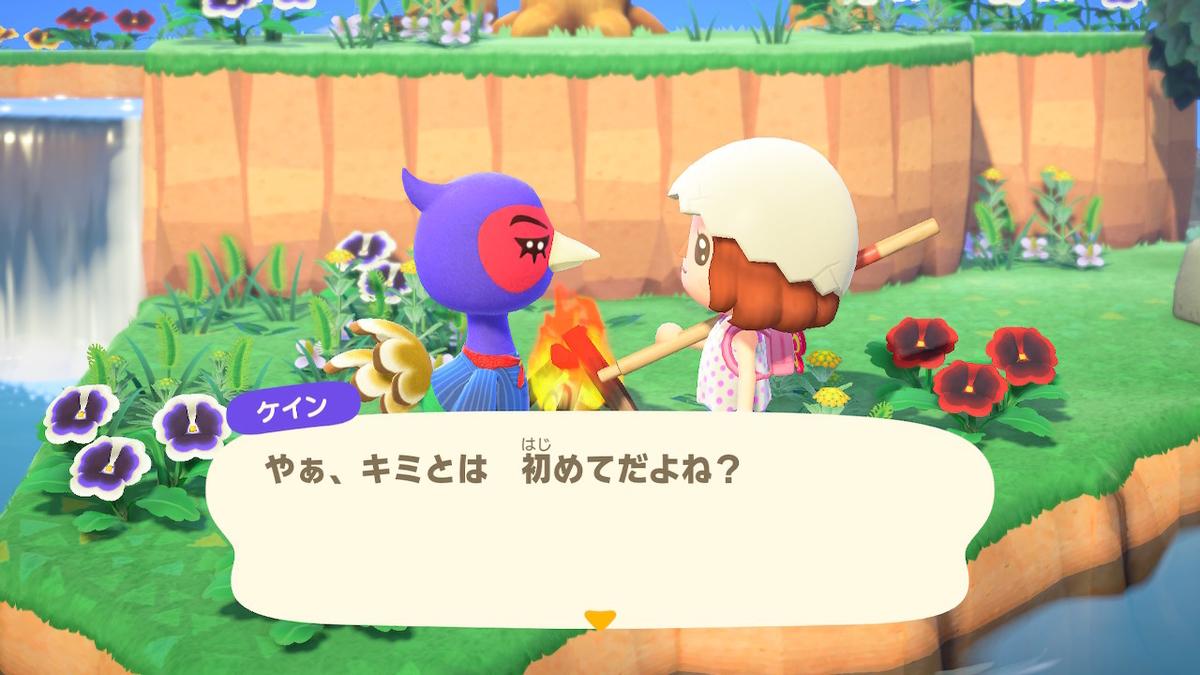 f:id:tomochan-me:20200830233420j:plain