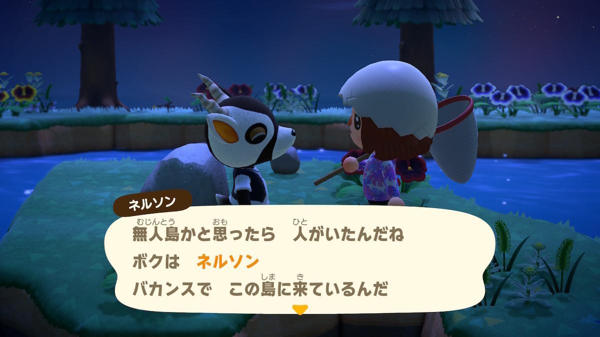 f:id:tomochan-me:20200831002028j:plain