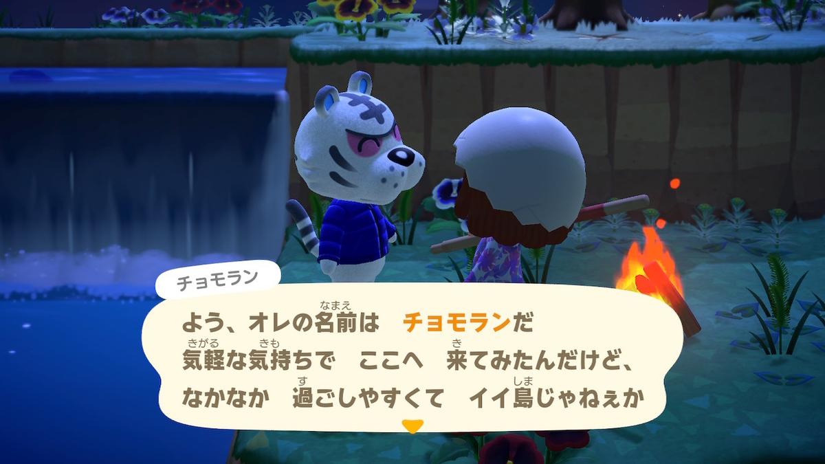 f:id:tomochan-me:20200831002523j:plain