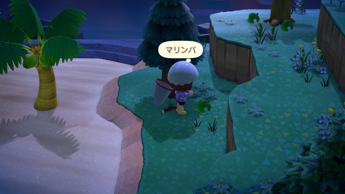 f:id:tomochan-me:20200831002701j:plain