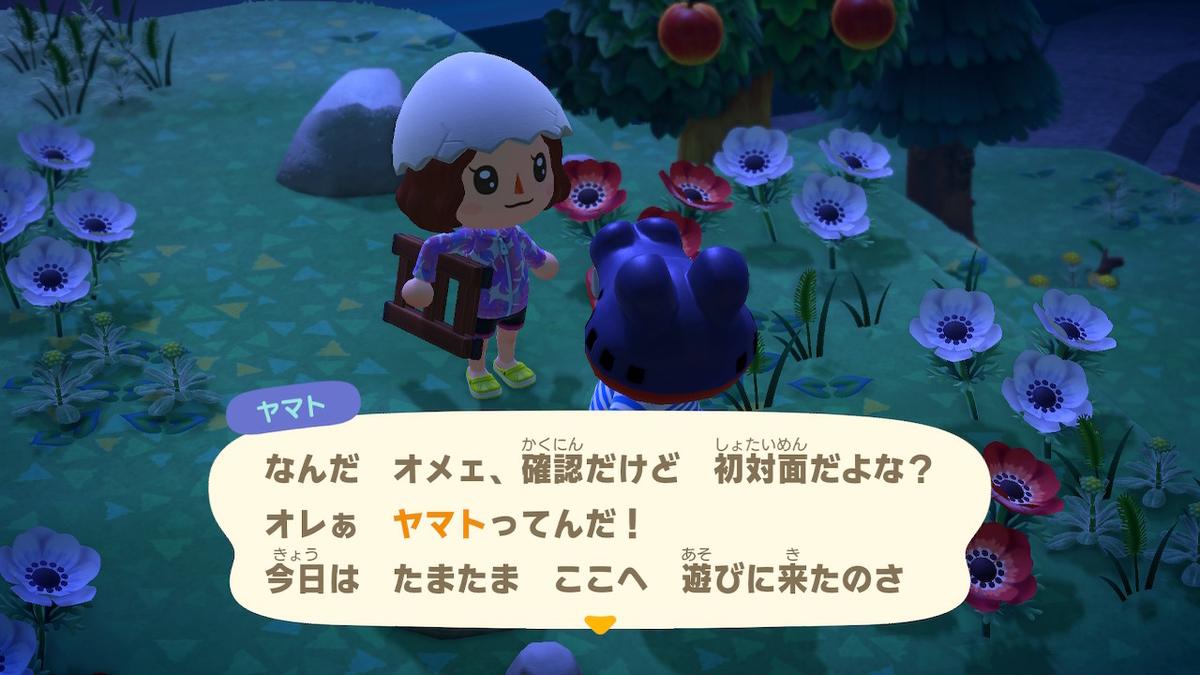f:id:tomochan-me:20200831002726j:plain