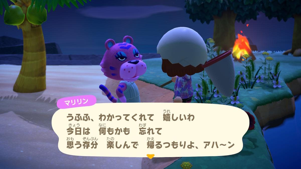 f:id:tomochan-me:20200831002939j:plain