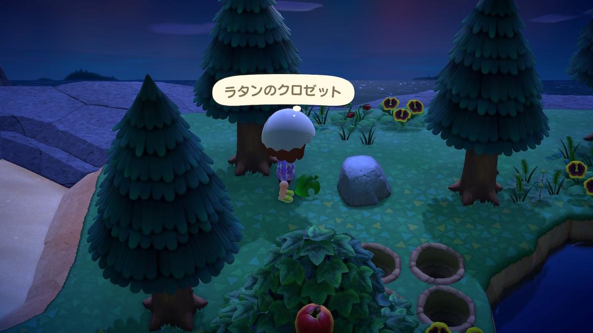 f:id:tomochan-me:20200831003810j:plain
