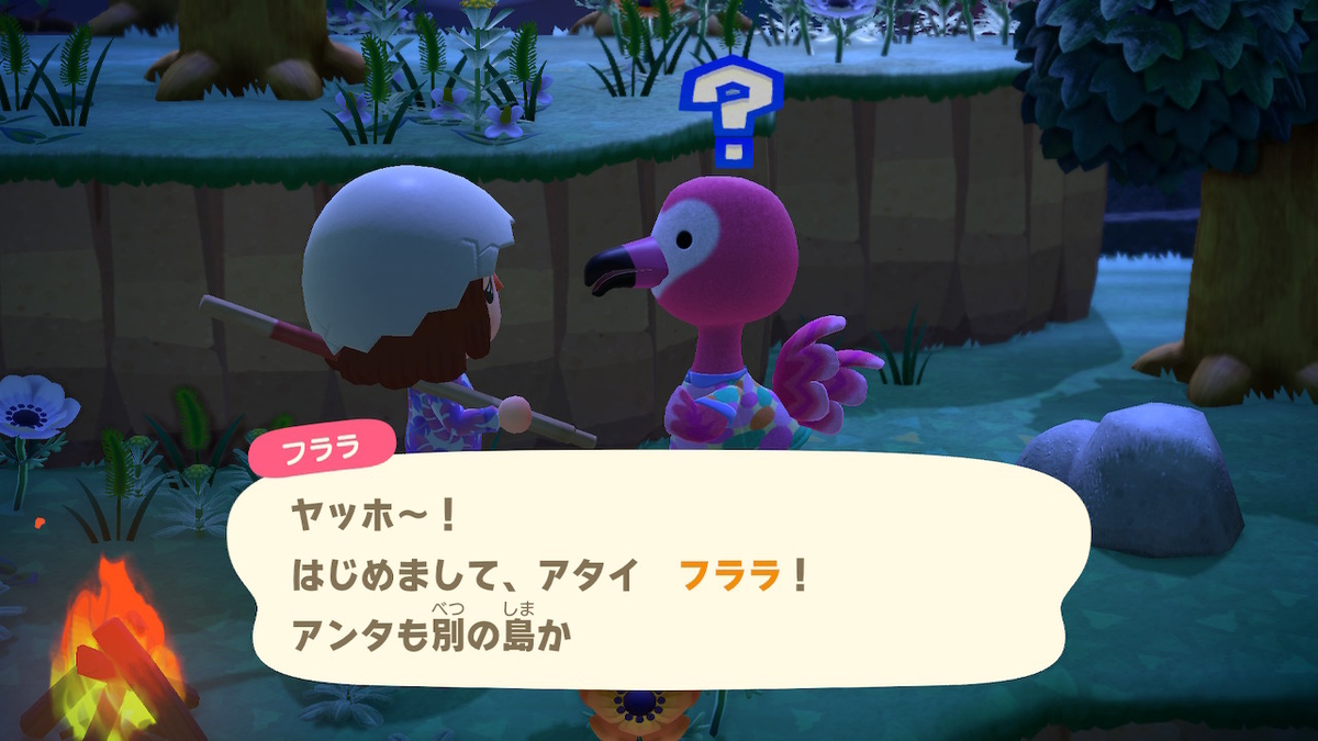 f:id:tomochan-me:20200831004225j:plain