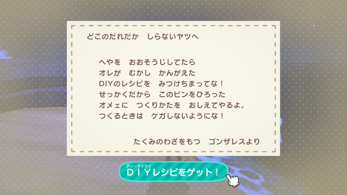 f:id:tomochan-me:20200831004520j:plain