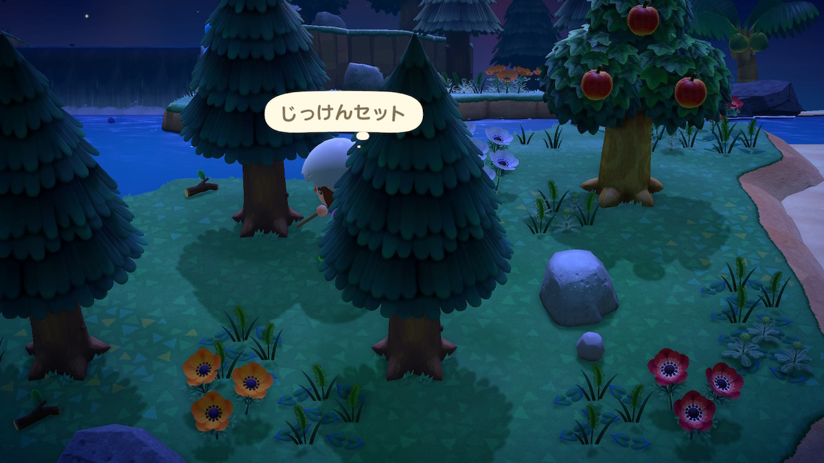 f:id:tomochan-me:20200831005234j:plain