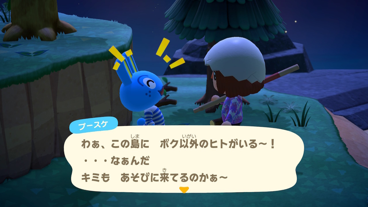 f:id:tomochan-me:20200831005250j:plain