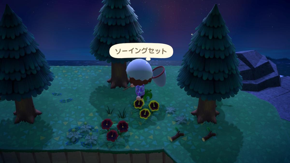 f:id:tomochan-me:20200831005519j:plain