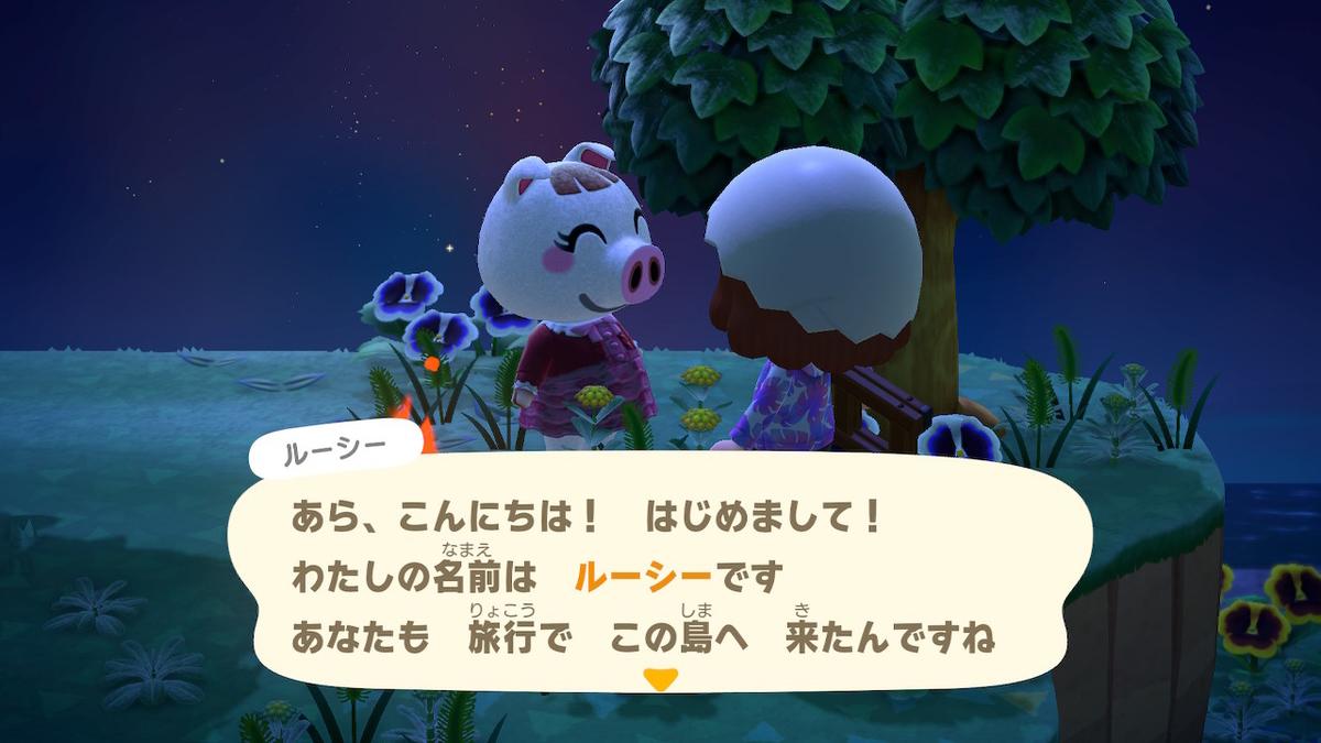 f:id:tomochan-me:20200831013527j:plain