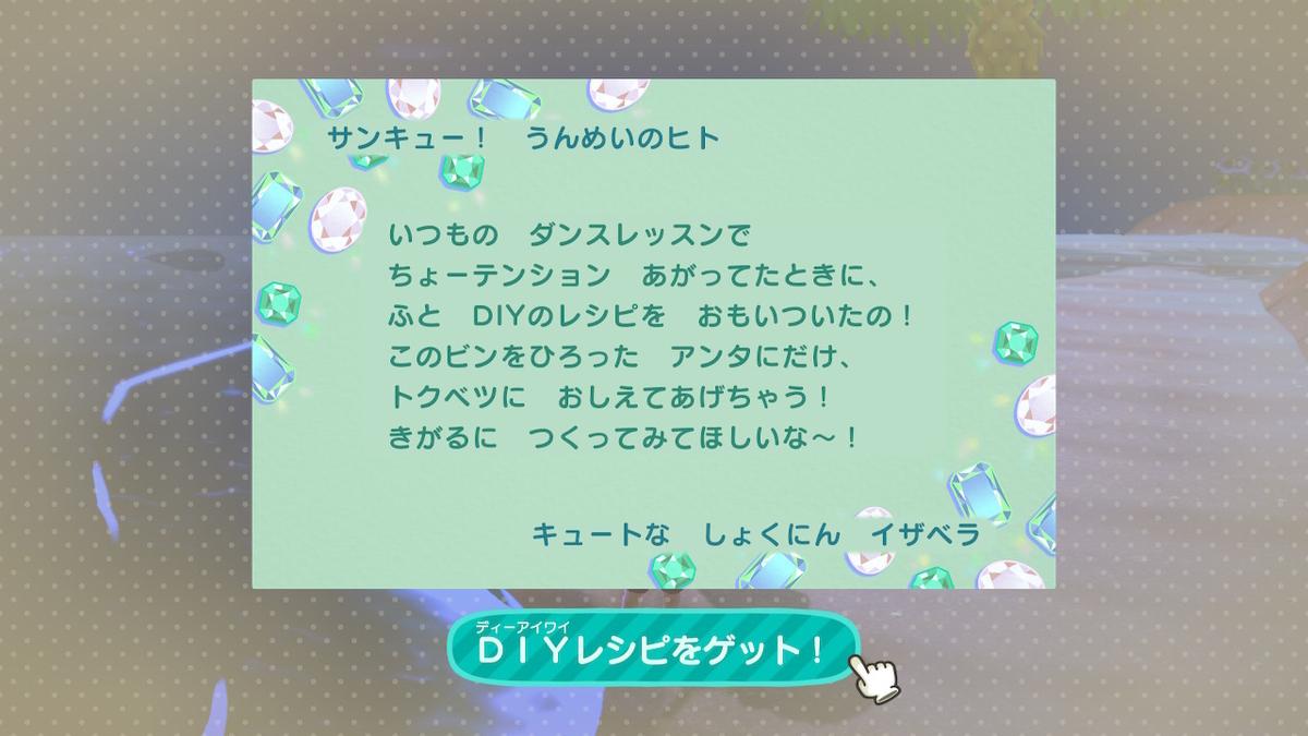 f:id:tomochan-me:20200831014711j:plain