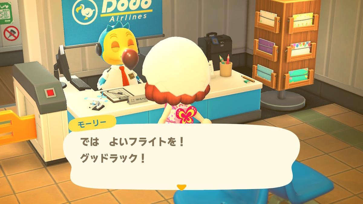 f:id:tomochan-me:20200901195724j:plain