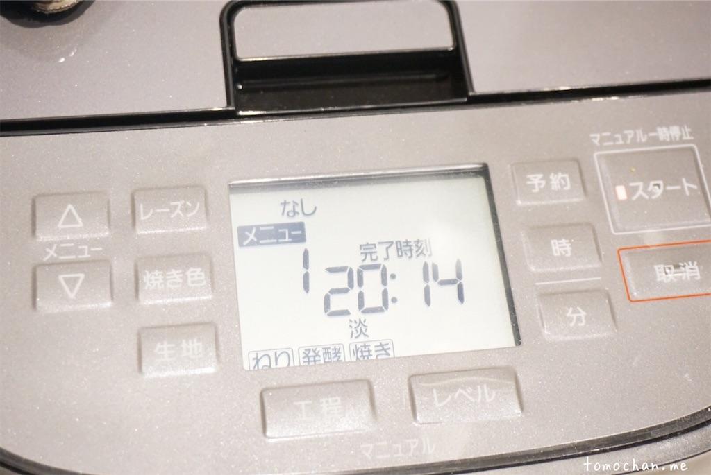 f:id:tomochan-me:20201011170736j:image
