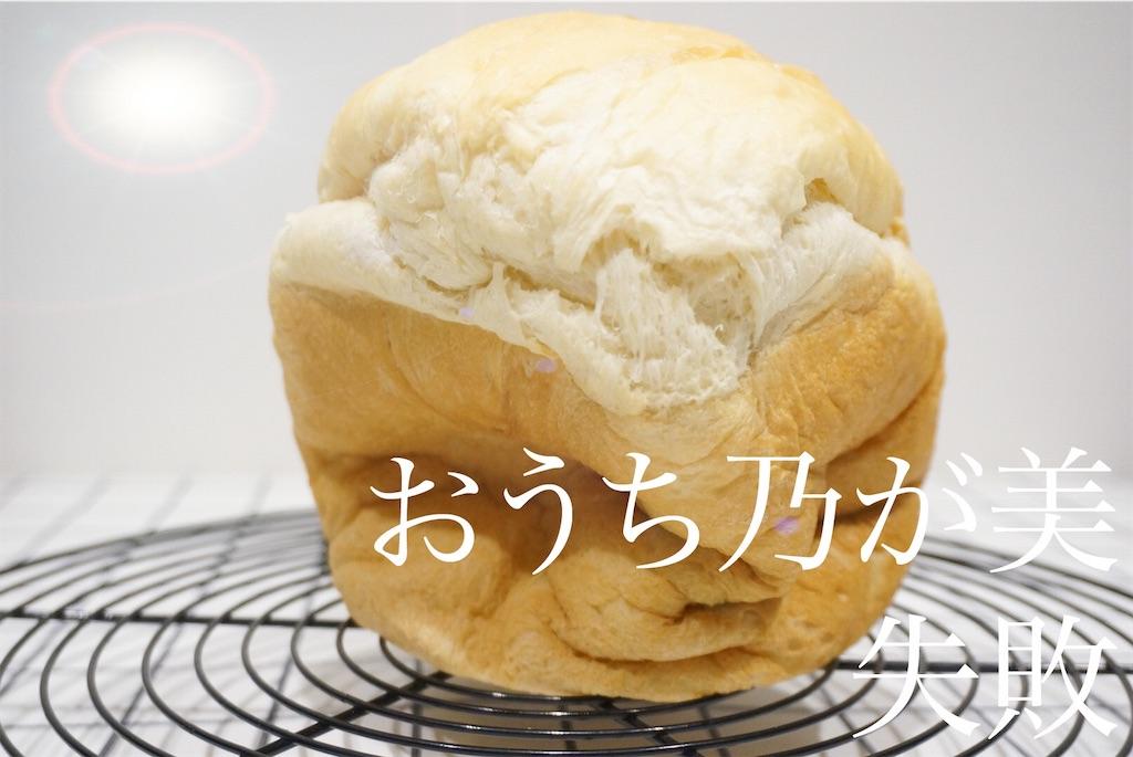 f:id:tomochan-me:20201011195616j:image