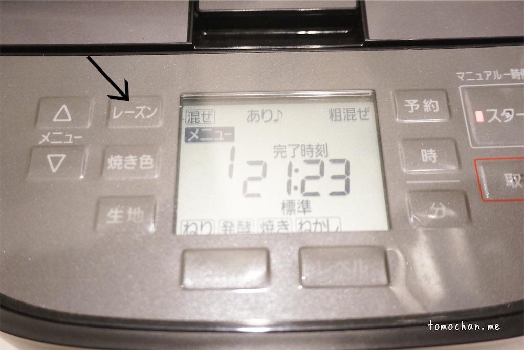f:id:tomochan-me:20201019145457j:image