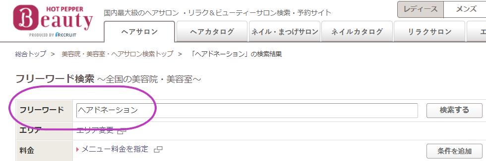 f:id:tomochan-me:20201022165157p:plain