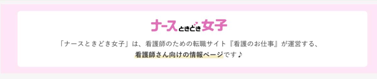 f:id:tomochan-me:20201030172638p:plain