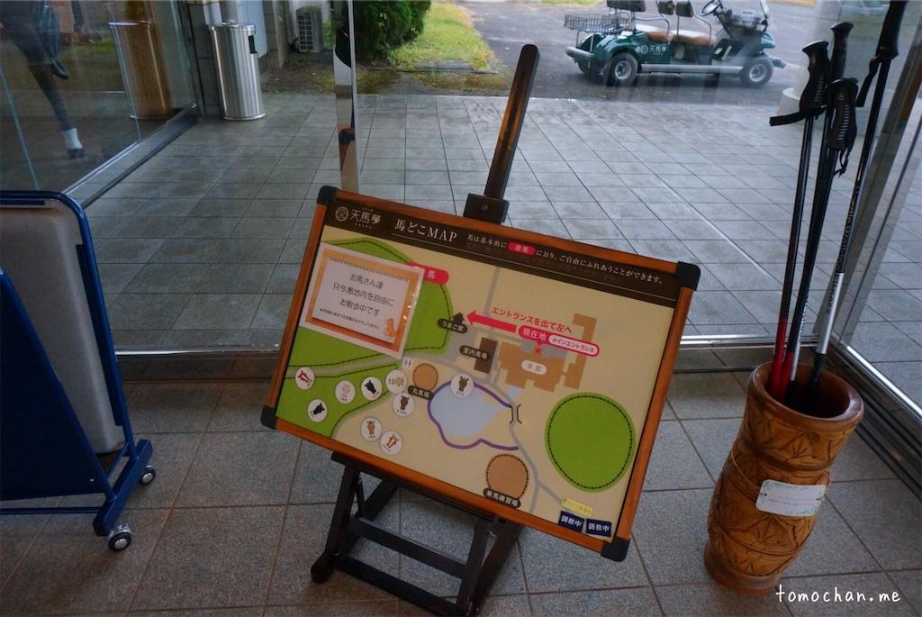 f:id:tomochan-me:20201030202731j:image