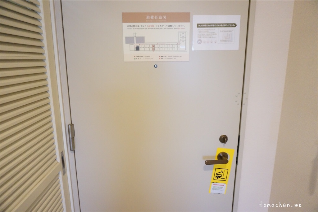 f:id:tomochan-me:20201030210503j:image