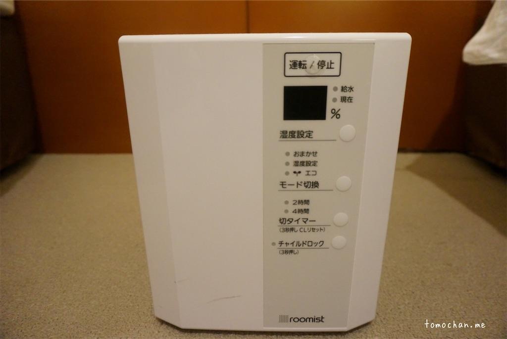 f:id:tomochan-me:20201030210627j:image
